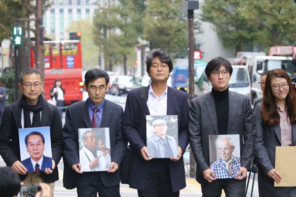 Japón rechaza indemnizar a surcoreanos reclutados a la fuerza