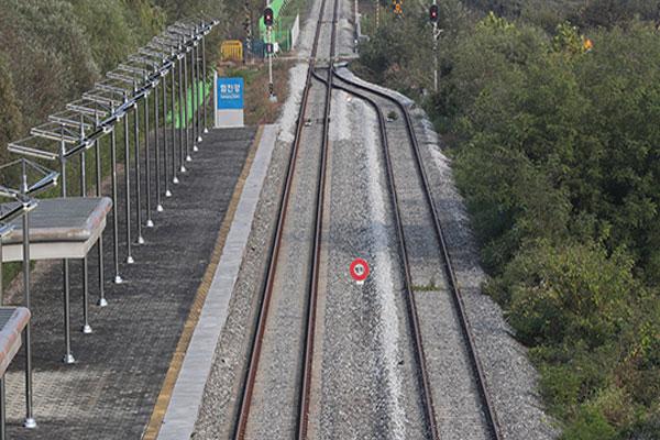 UN-Sicherheitsrat gewährt voraussichtlich bald Sanktionsausnahme für Koreas Eisenbahnuntersuchung
