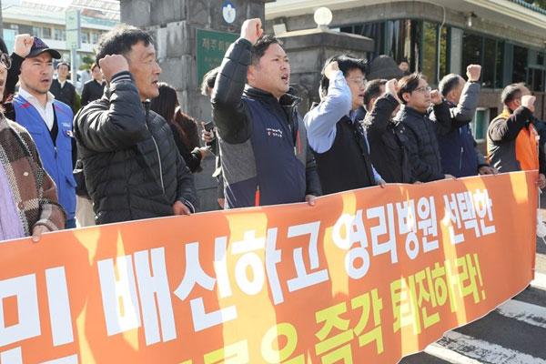 Un hôpital à but lucratif va être construit à Jeju