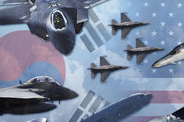 Report d'un exercice militaire sud-coréano-américain d'envergure