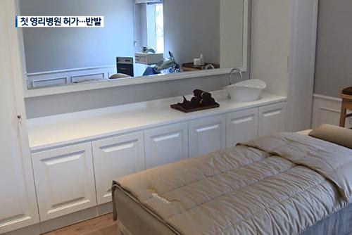 Cấp phép hoạt động cho bệnh viện lợi nhuận đầu tiên tại Hàn Quốc