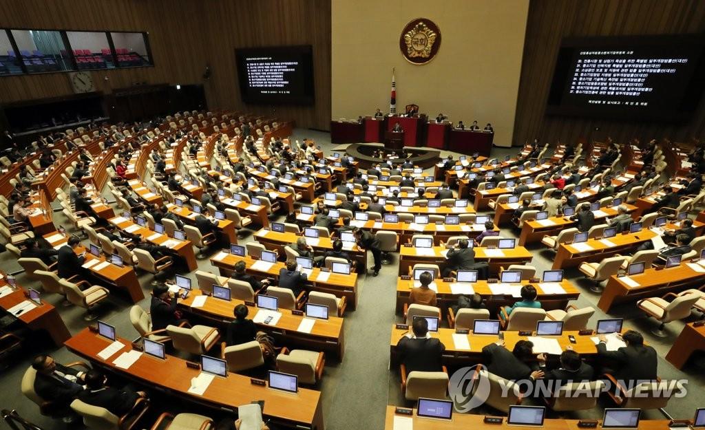 Национальное собрание РК проголосует за бюджет