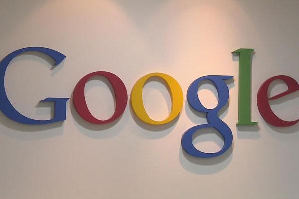 Inspección tributaria sobre Google