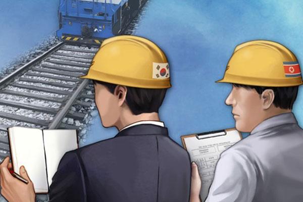 Koreas einig über Grundsteinlegung für Eisenbahn- und Straßenprojekt am 26. Dezember