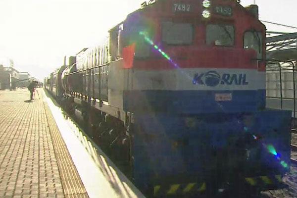 Spatenstichfeier für innerkoreanisches Eisenbahn- und Straßenprojekt