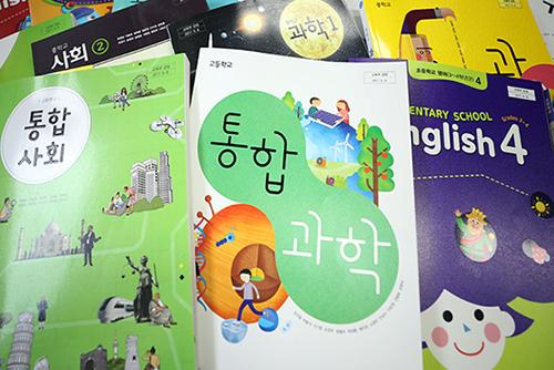 В начальных школах РК будут введены альтернативные учебники