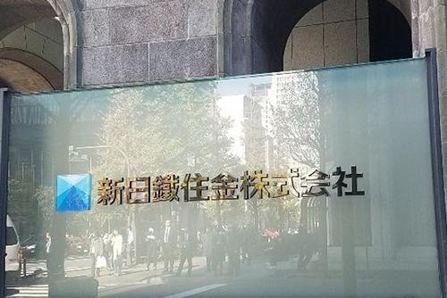 Суд РК удовлетворил иск об аресте акций Nippon Steel Corporation