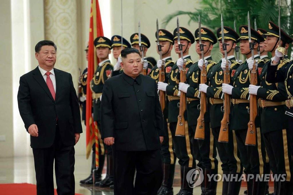Trung Quốc và Bắc Triều Tiên đặt kỳ vọng vào Hội nghị thượng đỉnh Mỹ-Triều sắp tới