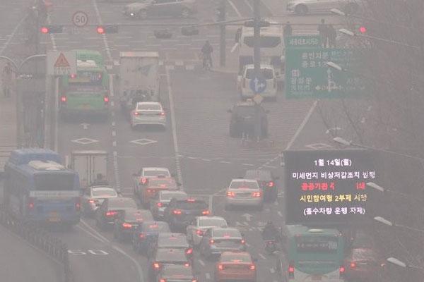 الغبار الناعم يغطي أنحاء مختلفة من كوريا الجنوبية
