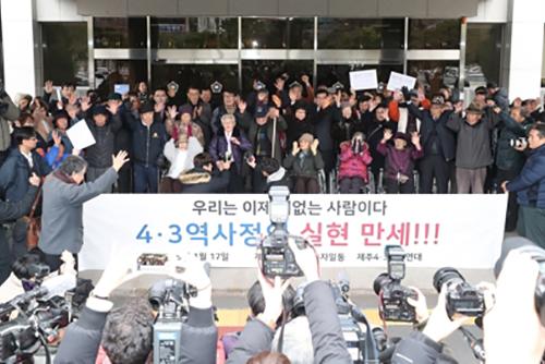 Nhìn lại cuộc nổi dậy ngày 3/4/1948 ở đảo Jeju