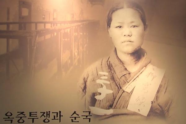 Ю Гван Сун – символ Первомартовского движения