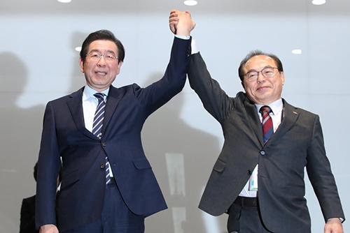 Hai miền Nam-Bắc xúc tiến đăng ký đồng đăng cai Thế vận hội mùa hè 2032