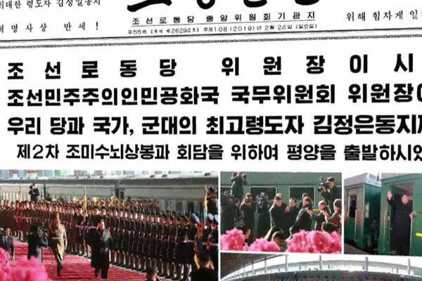Nordkoreanische Medien bestätigen Kims Abreise nach Vietnam