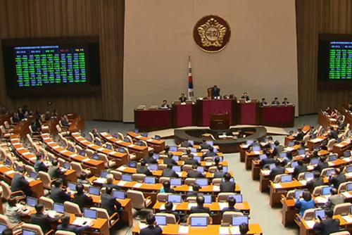 Nhiều dự luật quan trọng chờ được thông qua trong kỳ họp Quốc hội bất thường