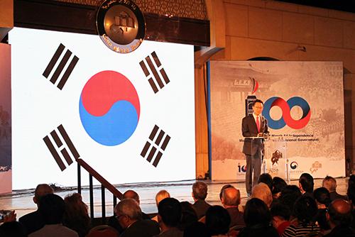 Chính phủ lâm thời Đại Hàn Dân Quốc là cội nguồn quốc gia