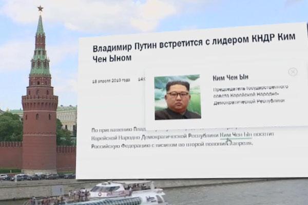 Kreml: Kim Jong-un besucht diesen Monat für Treffen mit Putin Russland