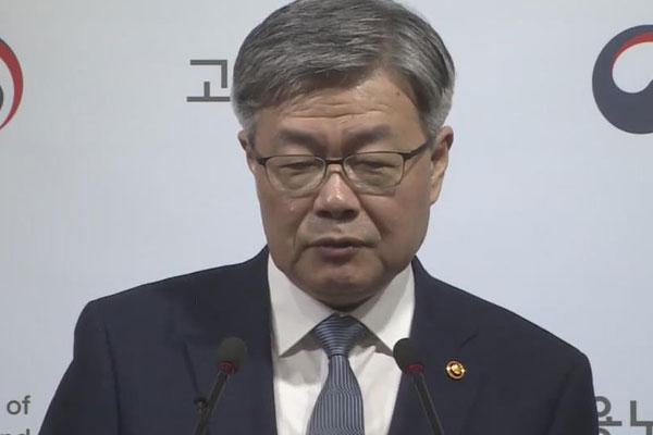 Pemerintah Korea Selatan Upayakan Ratifikasi Tiga Konvensi ILO