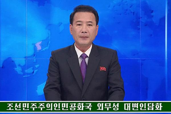Пхеньян призвал США изменить отношение к денуклеаризации