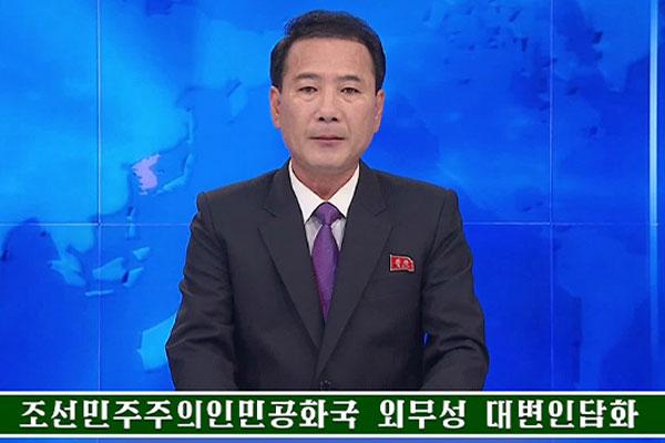 Bắc Triều Tiên hối thúc Mỹ thay đổi thái độ trong đàm phán hạt nhân