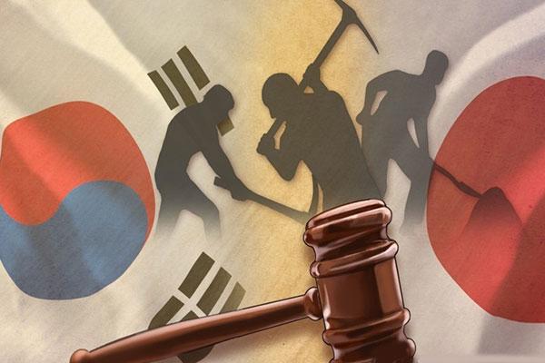 Новый план Сеула по урегулированию спора вокруг проблемы жертв принудительной трудовой мобилизации