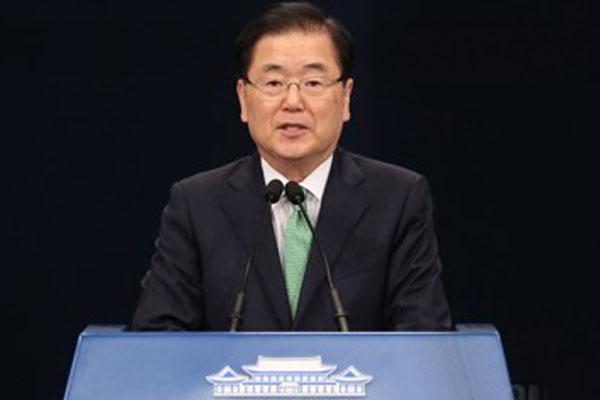 Hàn Quốc cáo buộc Nhật Bản vi phạm luật thương mại quốc tế
