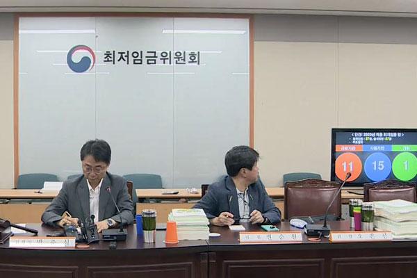 Aumentan a 8.590 wones el salario base para 2020