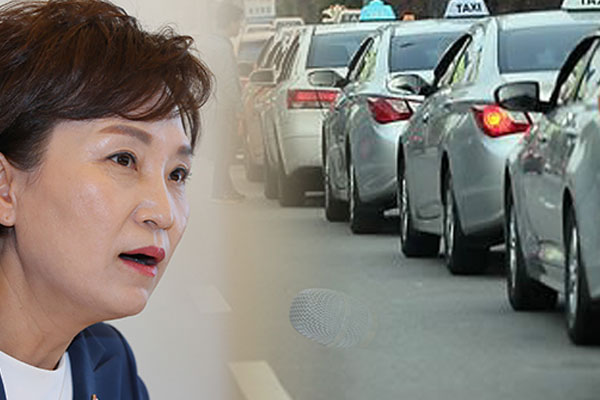 Reforma sobre el sector del taxi