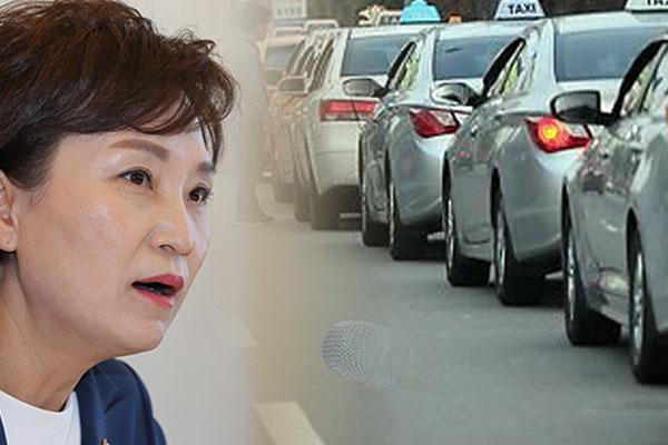 党政公布出租车制度改革案