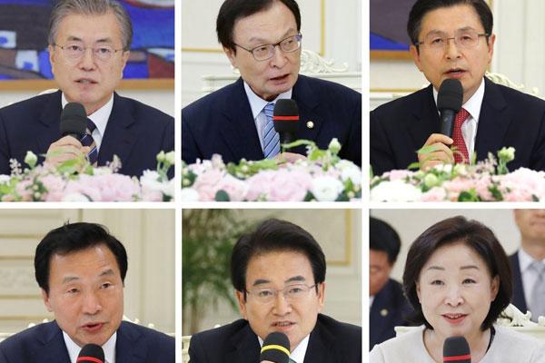 Präsident und Parteichefs vereinbaren Kooperation wegen Japans Exportrestriktionen