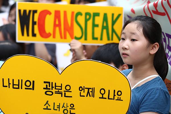 В Сеуле прошел 1.400-й митинг за права жертв сексуального рабства