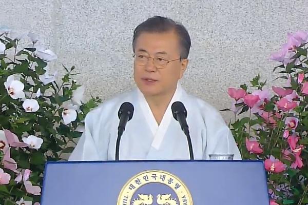Мун Чжэ Ин выступил с речью по случаю 74-й годовщины освобождения Кореи от японского колониального ига