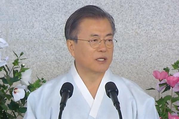 Tổng thống Hàn Quốc kêu gọi Nhật Bản đối thoại và hợp tác