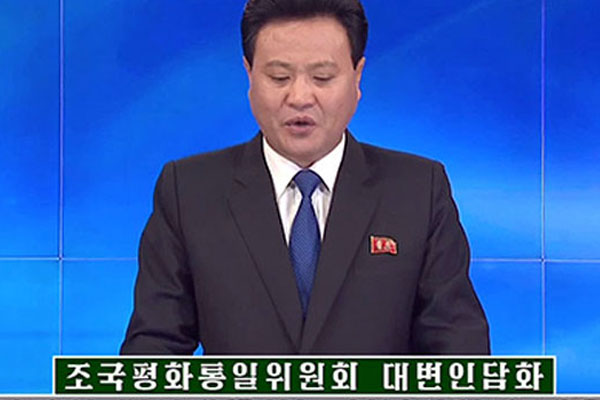北韩谴责文在寅光复节讲话内容