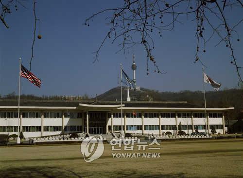 Командование объединённых сил РК и США будет переведено в Пхёнтхэк к 2021 году