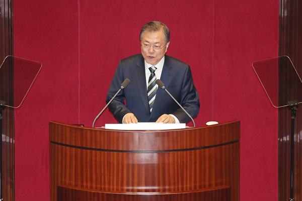 Президент РК выступил в Национальном собрании