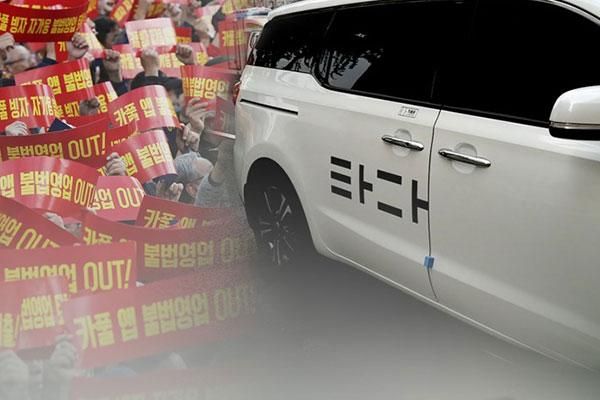 Прокуратура РК сочла незаконным сервис аренды автомобилей TADA