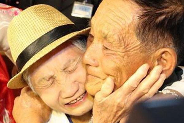 DPR AS Loloskan RUU Reuni Warga Korea di AS dengan Keluarga yang Terpisah di Korut