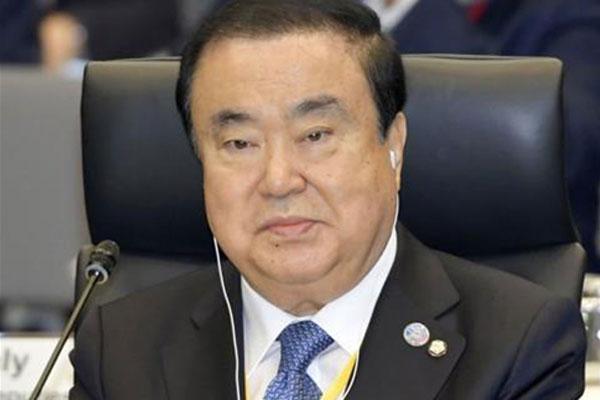 Chủ tịch Quốc hội Hàn Quốc thúc đẩy giải quyết vấn đề cưỡng ép lao động và nô lệ tình dục thời chiến
