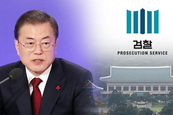 Национальное собрание РК рассмотрело законопроекты по ускоренной процедуре