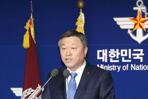 واشنطن ترحب بإرسال قوات كورية إلى مضيق هرمز