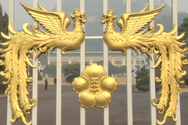 Präsidialamt weist Bedenken über Plan für gemeinsame Olympia-Austragung mit Nordkorea zurück