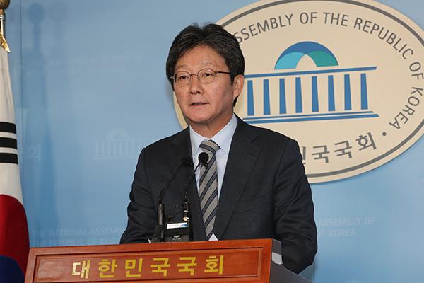 Ю Сын Мин предложил объединить Новую консервативную партию и партию Свободная Корея