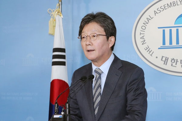 Phe bảo thủ trong chính giới Hàn Quốc thúc đẩy hợp nhất