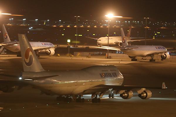 Chính phủ Hàn Quốc cử chuyến bay thứ ba tới Vũ Hán đón công dân về nước