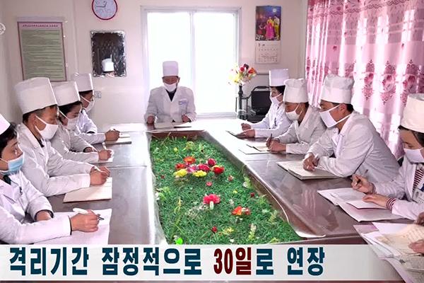 Nghi ngờ xoay quanh công bố chưa phát hiện ca nhiễm corona-19 của Bắc Triều Tiên