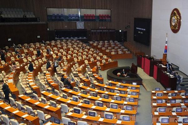 Các đảng thúc đẩy hợp nhất để chuẩn bị cho Tổng tuyển cử