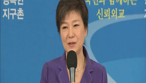 Park Visits Agency for Defense Development