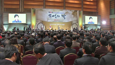 S. Korea to Achieve Record High Exports, Trade Surplus in 2013