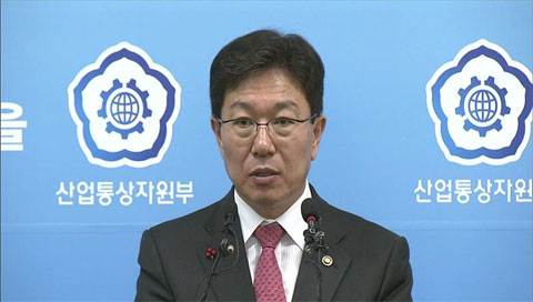 S. Korea, Australia  Virtually Conclude Trade Talks