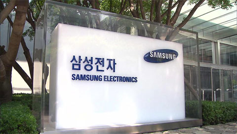 Samsung Misses Analyst Expectations by Wide Margin in 2Q